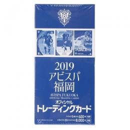 2019 オフィシャル トレーディングカード BOX