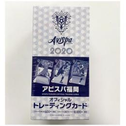 2020アビスパ福岡オフィシャルトレーディングカード(1BOX)