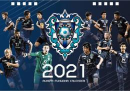 2021アビスパ福岡オフィシャル卓上カレンダー