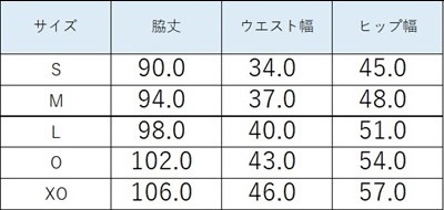【受注販売】YONEX社製 選手着用モデル移動着(上下セット)